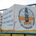 Põhja-Norras Vene piiril tuvastati radioaktiivset joodi