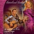 В Доме Хопнера состоится летний концерт русских романсов и лирических песен