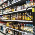 Kange alkoholi lett Lätis.