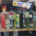 Lõhnavalik kioskis