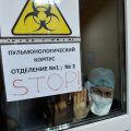 Venemaal nakatus ööpäevaga uue rekordina 6400 inimest ja koguarvus mööduti Iraanist