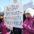 Учителя грозятся устроить забастовку, если правительство не поднимет им зарплаты
