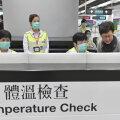 Hiina teatas veel 17-st uude viirushaigusesse haigestunust