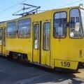 На эстонском сайте на аукцион выставили трамвай! Угадай, какова его начальная цена?