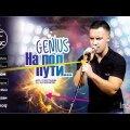 ВИДЕО | Дебютная песня проекта Genius затронула сердца слушателей