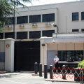Hiinas Chengdus suleti ametlikult USA konsulaat vastuseks Hiina esinduse sulgemisele Houstonis