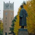 Waseda ülikool. https://traveljapanblog.com
