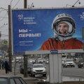 """""""Парк покорителей космоса"""". На месте приземления Гагарина под Саратовом появился новый музейный комплекс"""