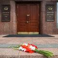 """Välisministeerium: Valgevene rahvas ei vaja oma võimu """"legitimiseerimist"""" isehakanud """"legitimiseerijate"""" poolt"""