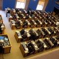 Рийгикогу рассмотрит законопроект о восстановлении пособия на похороны