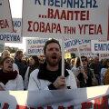 Apteekrid nõudsid Kreeka parlamendi ees monopoli hävitava seaduseelnõu peatamist (ülal), aga EL-i rahandusministrite kohtumispaiga juurde ei lastud kedagi.