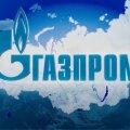 "После пожара на заводе ""Газпрома"" цена газа в Европе обновила исторический рекорд"