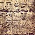 Iidne mõte on väärikam värskete suleharjutuste labasusest. Kirjapandud sõna säilikul Berliini Egiptuse muuseumis.