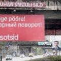 Valimisplaktid tänavatel, foto illustreeriv