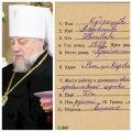 Metropoliit Aleksandr