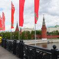 Собянин продлил ограничения в Москве до 31 мая