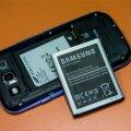 Samsungi telefoni liitiumaku