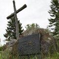 Topeltmõrvar Rein Oruste maeti salaja nimetusse hauda Harju-Madise surnuaia lähedal, mida kutsutakse ka bandiitide kalmistuks.
