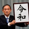 Jaapanis tehti teatavaks uue keisri troonile asumisega algava ajastu nimi