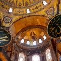 """""""А кто проверит?"""" Что ждет христианские мозаики в мечети Айя-София"""