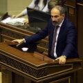 В Армении объявлены внеочередные парламентские выборы