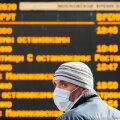 По двое нельзя! Российские железные дороги начали продавать билеты для поездок в новом формате