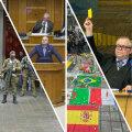 Belgia, riigikogu, Keskerakond