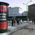 Столица выделила 5000 евро организации, которая протестует против э-выборов