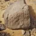Немецкие археологи расшифровали древнейший дорожный указатель. Результат стал сенсацией!