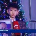 7-aastane Kirgiisi poiss palus Putinilt unistuse täitmist, ent sai hoopis presidendi portree, termokruusi ja suure prääniku