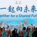 Представлен девиз Олимпийских игр в Пекине