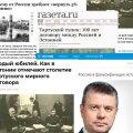 Tartu rahulepingu 100. aastapäev pälvis Vene meedia tähelepanu