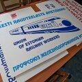 Eesti Raudtee обещает в четверг обеспечить железнодорожное сообщение