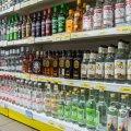 TAI: запретить алкоголь как легкий наркотик мешает только одно обстоятельство