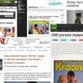 Evelin Ilvese suudlus lõi Vene meedia kihama