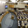 У двух депутатов Госдумы РФ выявлен коронавирус