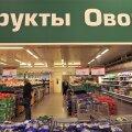 venemaa pood