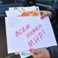 Humanitaarabi Donbassi