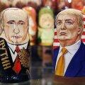 Владимир Путин впервые поговорил с Дональдом Трампом