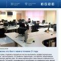 Издание Newsru.com объявило о закрытии. Оно было одним из первых новостных ресурсов рунета