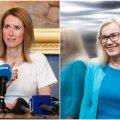 Каллас: сомнительные поездки Симсон могут вызвать вопросы и в Европе