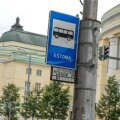 Estonia bussipeatus Tallinnas