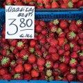 Ничего не меняется: Департамент сельского хозяйства не собирается тщательнее проверять происхождение ягод, фруктов и овощей