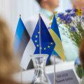 Фото: Эстонский центр Восточного партнерства