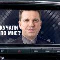 Исследование: народ скучает по Ратасу на посту премьера, а Хельме набирает популярность среди русских