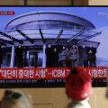 """Северная Корея объявила о проведении """"очень важного"""" испытания"""