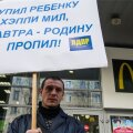 Venemaa hakkas McDonald'si juustudest antibiootikume otsima