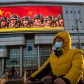 Kommunistliku partei propagandaplakat Hiinas.