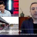 """Мы очень законопослушные граждане. Как работает независимый телеканал """"Дождь"""" в России?"""