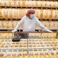 Золото за полцены в ювелирных магазинах: как Дубай пытается завлечь туристов